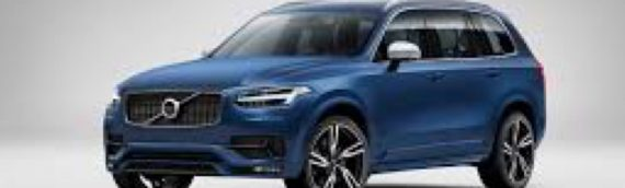 Volvo XC90 – Contract Hire and Car Leasing – Latest Vehicle Offers